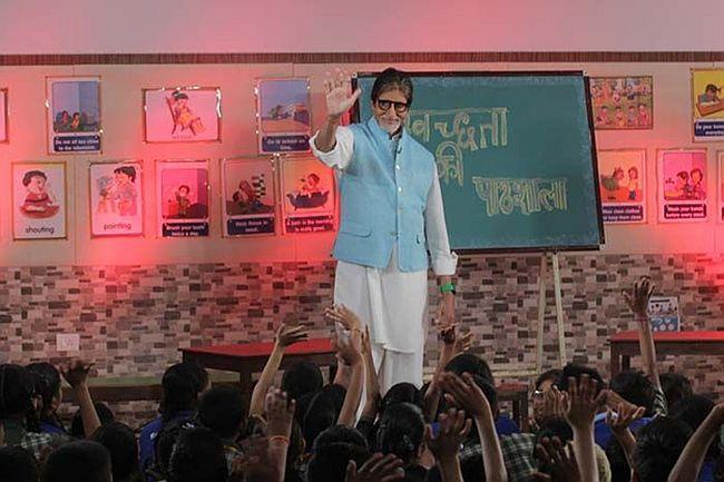 amitabh bachchan - swachh india 2